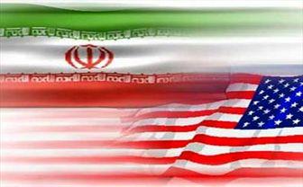 گزارش مهم واشنگتن پست درباره ایران