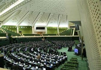 نمایندگانی که امروز در مجلس غیبت یا تاخیر کردند+اسامی