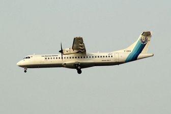ایران از هواپیماسازی ATR شکایت کرد
