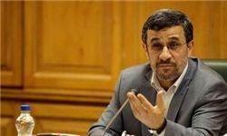 جلسات احمدی نژاد در وزارتخانه های اقتصادی
