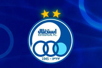 لیست استقلال برای لیگ قهرمانان آسیا 2021 تکمیل شد