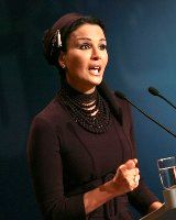 همسر شیرازی امیر قطر در شیراز + عکس