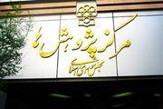 6 دلیل مرکز پژوهشهای مجلس برای حذف معافیت مالیاتی مناطق آزاد