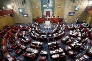 تشکیل جلسه هیئت رئیسه خبرگان برای بررسی مسائل جاری کشور