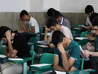 سایه سنگین امتحانات نهایی بر سر آموزشوپرورش