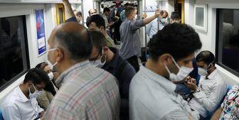 وضعیت مترو پایتخت در اولین روز اجرای محدودیـتهای کرونایی