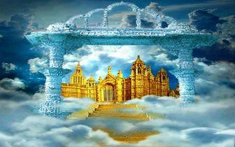 4 گنج بهشتی از زبان پیامبر اکرم(ص)
