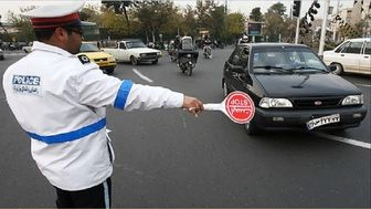 ممنوعیت تردد بین استانی از ۱۱ تا ۱۷ خرداد ماه+ جزئیات