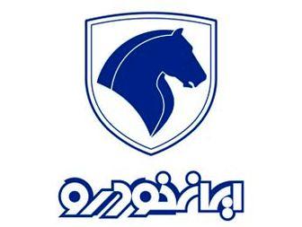 مرکز تحقیقات ایران خودرو نمادپیشرفت های این گروه صنعتی است