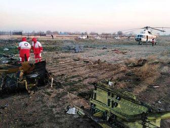 سقوط هواپیمای بوئینگ اوکراینی در نزدیکی فرودگاه امام (ره)+ اسامی جانباختگان