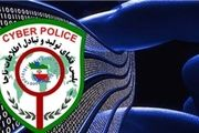 برداشت غیرمجاز از حساب بانکی شهروند اراکی با سوءاستفاده از رابطه فامیلی