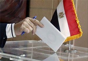 شرکت در انتخابات مصر اجباری شد