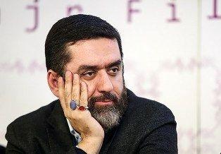 """تبریک تهیه کننده پرحاشیه برای جشنواره """"جام جم"""""""