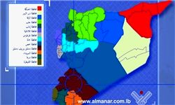 اسرائیل سوریه را بمباران کرد