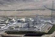شرایط سایت هسته ای نطنز بعد از انفجار اخیر