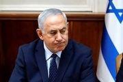 اهانت نتانیاهو به روحانی و ایران
