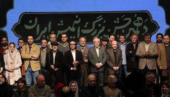 برگزاری دهمین جشن مستقل انیمیشن/شب معرفی برترینهای انیمیشن ایران