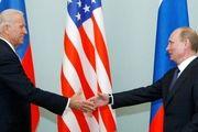 آغاز نشست دوم سران آمریکا و روسیه