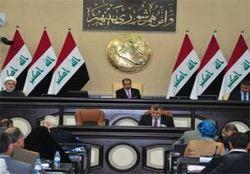 قانون جدید انتخابات به پارلمان عراق ارسال شد