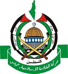 درخواست قاضی مصری برای دستگیری اعضای حماس