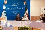 ۴ برابر شدن تولید اورانیوم غنی شده ایران