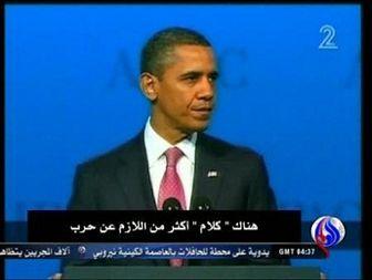 ماجرای چشمک اوباما به نتانیاهو