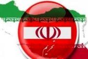 اذعان پژوهشگر صهیونیست به رشد علم و فناوری در ایران