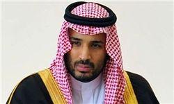 مقرری شاهزادگان عربستان 50 درصد افزایش یافت