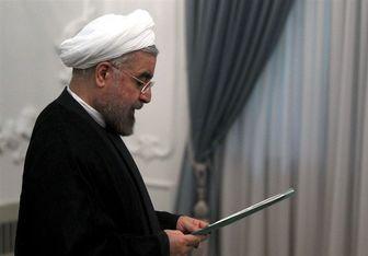 نامه لاریجانی به رئیس جمهور