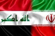 تمدید معافیت واردات برق عراق از ایران