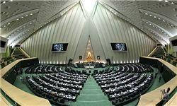 آغاز نشست علنی مجلس با ۹۲ کرسی خالی