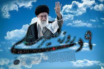 حماسه ۹ دی در تلویزیون ایران پاس داشته میشود