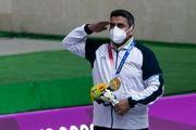 پاداش مدال طلای جواد فروغی چقدر است؟