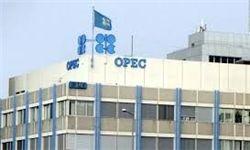قیمت سبد نفتی اوپک به مرز ۷۶ دلار رسید