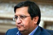 توافقنامه جدید ایران و عراق برای استفاده از منابع