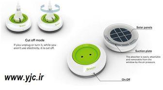 پریز برق خورشیدی! + عکس