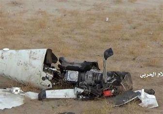سرنگونی هواپیمای جاسوسی عربستان در منطقه الصوح