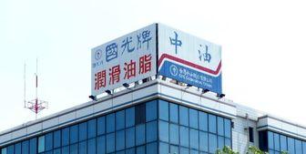 امیدواری تایوان به معاف شدن از تحریمهای نفتی ایران