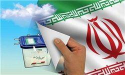 کنکاشی در ادعای پیروزی اصلاح طلبان در انتخابات هفتم اسفند