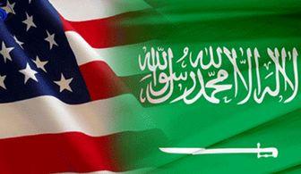 حضور عربستان در تمرین نظامی آمریکا