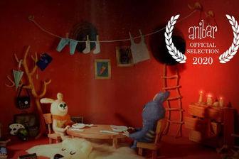 اکران انیمیشن ایرانی در جشنواره کوزوو