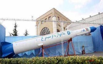 ایران خیلی زود به فناوری موشکهای قارهپیما دست یافت
