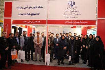 بازدید کارشناسان تبلیغات استانها از پانزدهمین نمایشگاه تبلیغات کشور