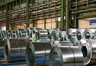 صادرکنندگان فلزات اساسی از تحریمهای آمریکا عبور میکنند