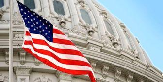 کسری بودجه دولت آمریکا از ۳ تریلیون دلار گذشت