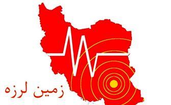 زلزله دوباره هجدک کرمان را لرزاند