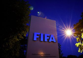نامزدهای اولیه تیم منتخب سال فیفا اعلام شد