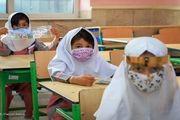 شرط برگزاری آزمون حضوری برای دانش آموزان ابتدایی