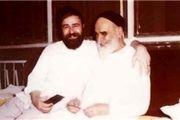 امام در جمع خانواده سیاسی صحبت نمیکردند