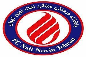 ضرب الاجل ۲ ماهه به مالک نفت نوین تهران